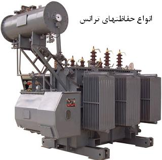 http://electricpower.persiangig.com/image/power.jpg